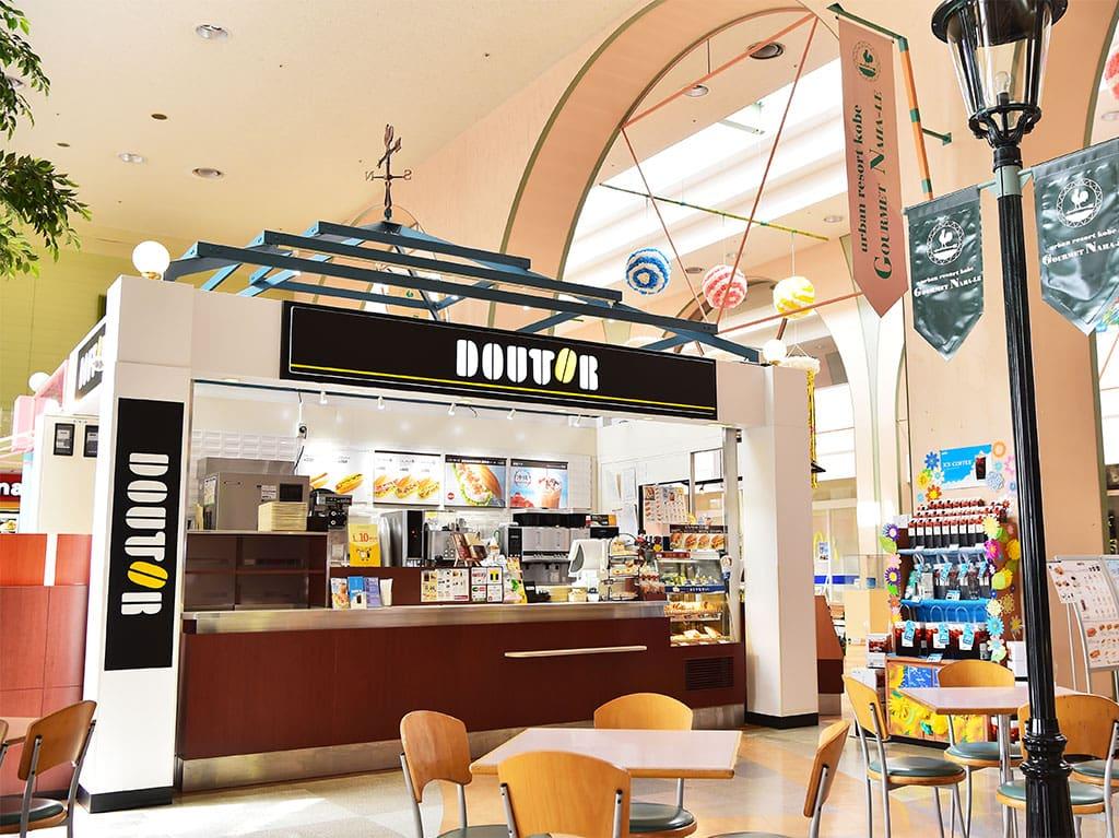 ドトールコーヒーショップ八戸ピアドゥ店