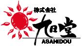 株式会社旭堂